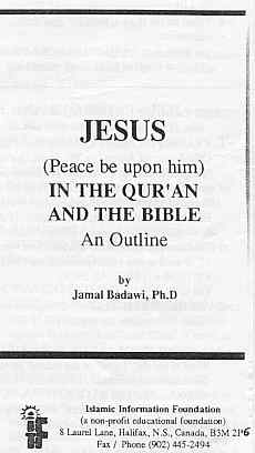 A islam this article examines the teaching of dr jamal badawi in his leaflet called jesus in the quran and the bible in order for a person to teach from the fandeluxe Choice Image