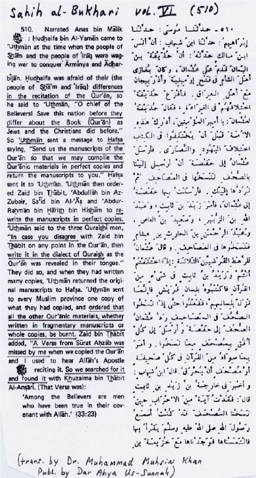 Historical Problems with the Qur'an   文章   首頁
